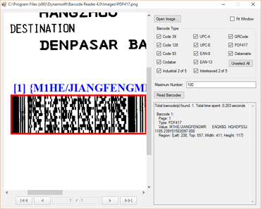 Barcode Reader V4.0 released