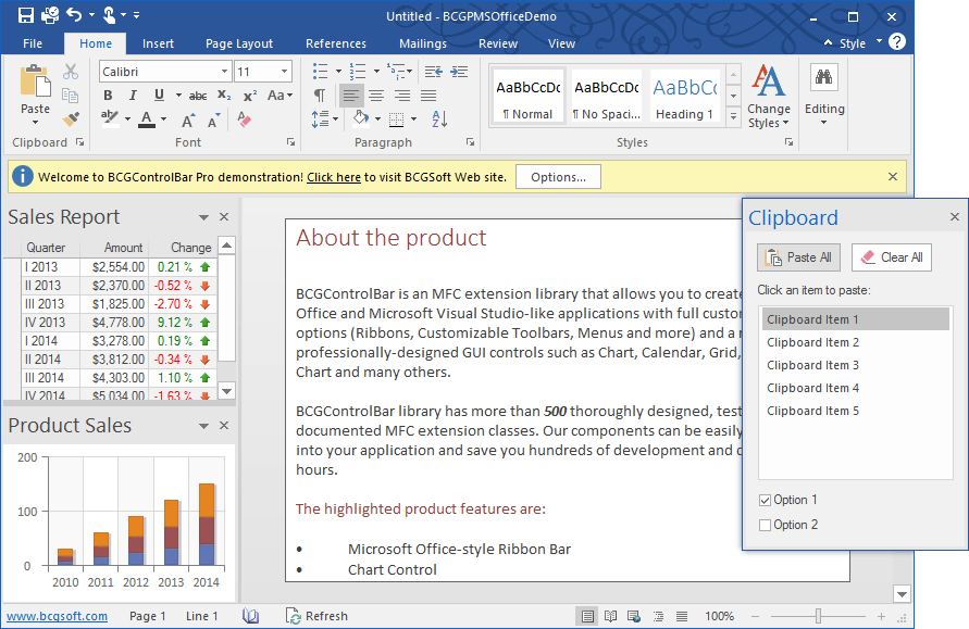 Screenshot of BCGControlBar Library Professional Edition MFC (BCGControlBar Professional)
