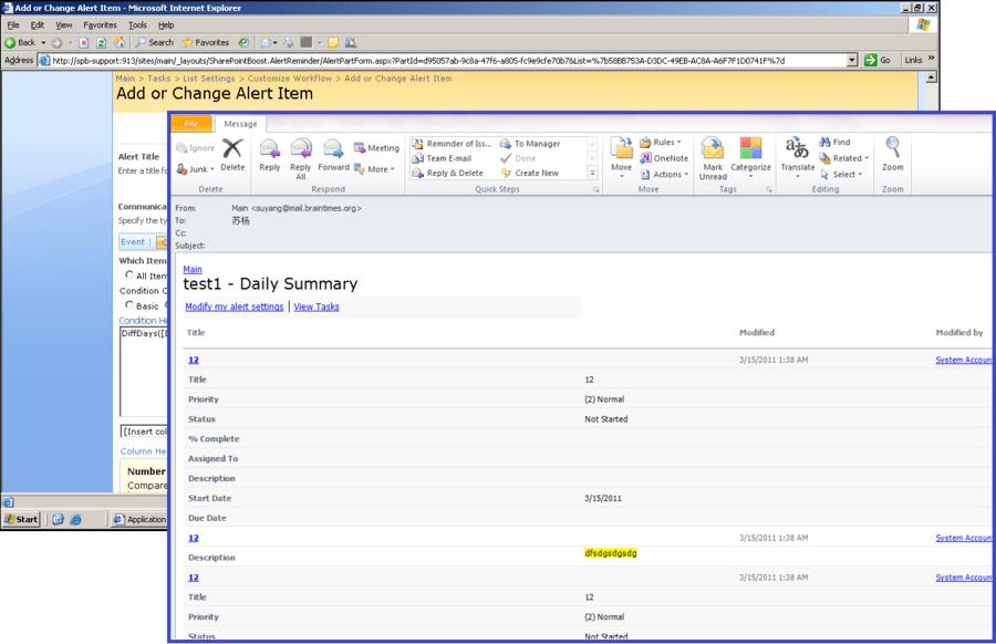 Screenshot of SharePoint Alert Reminder Boost
