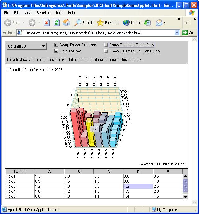 Screenshot of JSuite