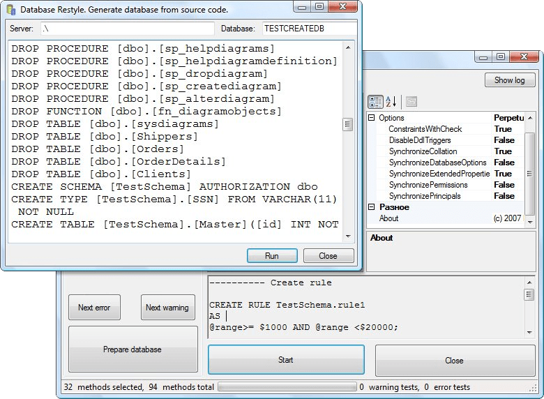 Screenshot of SQL Schema Sync API - Professional