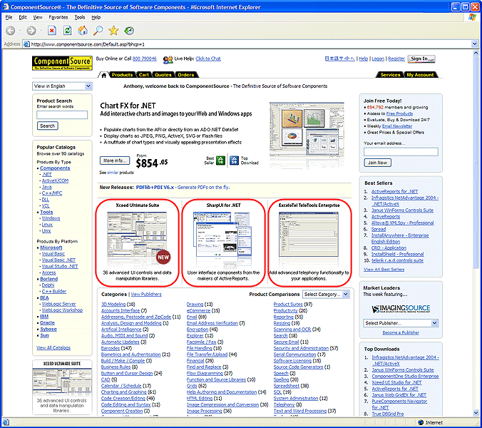 Home Page Advert Secondary Position