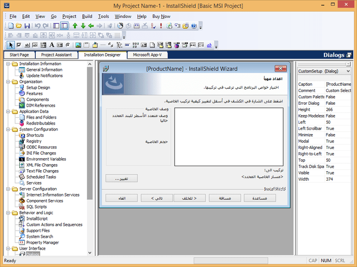 Hebrew and Arabic Language Support: Expand the global reach of your products by presenting installation text and buttons in Hebrew and Arabic, which are read from right to left