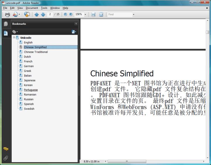 Unicode TrueType fonts: Create PDFs with Unicode fonts like Japanese, Chinese, Korean etc.