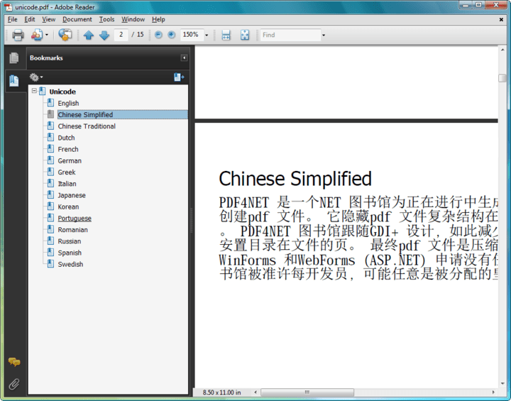 Unicode TrueType fonts: Create PDFs with Unicode fonts like Japanese, Chinese, Korean etc.